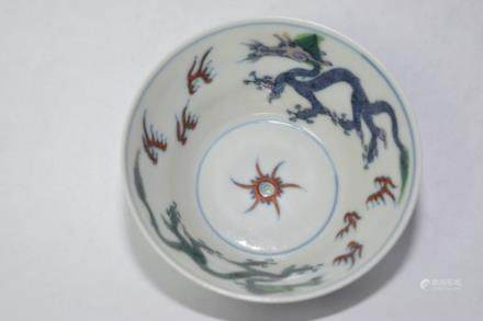 YongZheng Mark Chinese DouCai Dragon Ogee Bowl