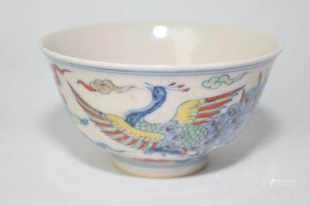 Ming Chenghua Mark Chinese Doucai Phoenix Bowl