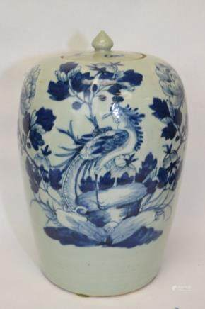 19th C. Chinese Pea Glaze Blue and White Jar