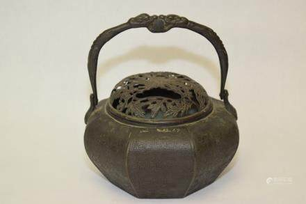 19th C. Japanese Metal Hand Warmer, Marked