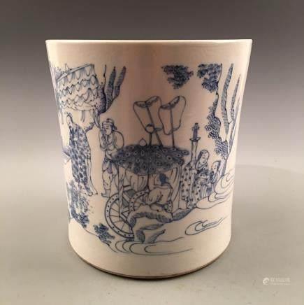 Chinese White-Blue Brush Pot