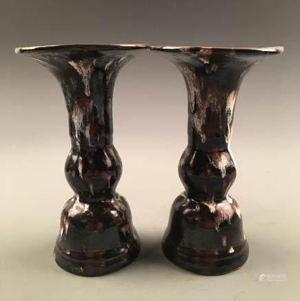 Chinese Pair Of Ji Zhou Ware Porcelain Beakers