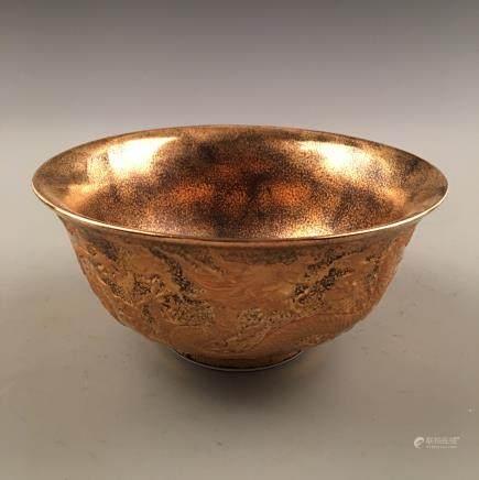 Chinese Gilt Porcelain Bowl