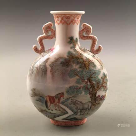 Chinese Moon Flask Porcelain Vase