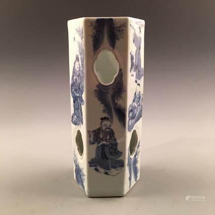 Chinese Blue-White Porcelain Hat Holder