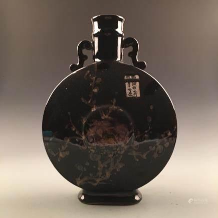 Chinese Black 'Plum Blossom' Moon Flask Vase