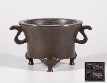 清代 精铜三足双耳香炉