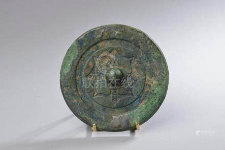 CHINE - Dynastie HAN (206 av. J.-C. - 220 ap. J.-C.).Miroir à décor géométrique