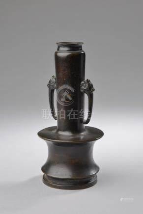 CHINE - XIXe siècle.Vase balustre à col étroit et deux anses en bronze à patine