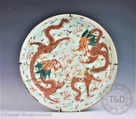 A large Chinese porcelain dragon charger, 19th century,