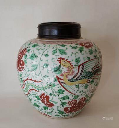 Large Chinese Famille Rose Porcelain Jar (5 Colors)