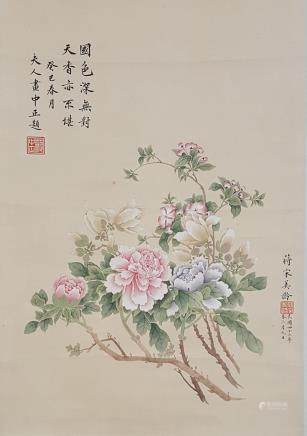 Chinese Scroll Painting,Song Meiling(1898-2003)