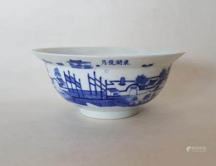 Chinese Blue /White Porcelain Bowl