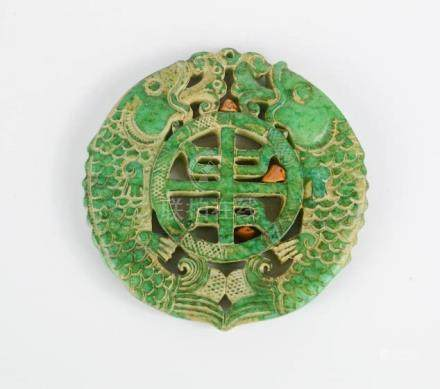 A Chinese carved jade pendant two goldfish.