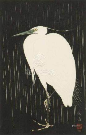 Ide Gakusui (1899 Yamanashi – 1992)Shin-Hanga. Signiert Gakusai mit Siegel, Ide Taizô. Betitelt Uchû