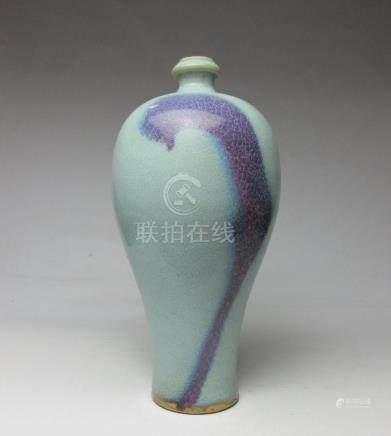 Song Dynasty kiln plum bottle