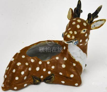 Chinese Porcelain Spotted Deer Brush Washer