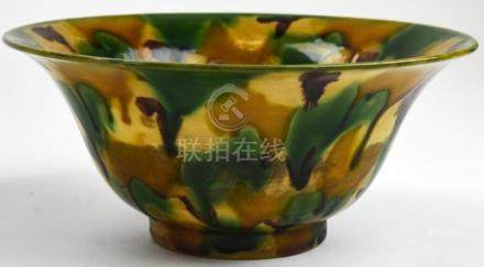 Antique Chinese Porcelain Egg & Spinach Bowl