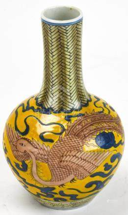 Japanese Porcelain Bottle Vase - Signed
