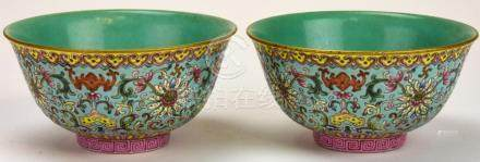 Pair Chinese Famille Rose Porcelain Bowls - Signed