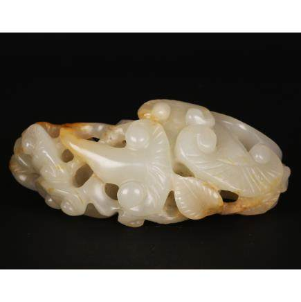 CHINESE WHITE JADE CARVED RUYI PENDANT