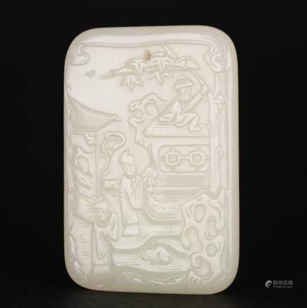 CHINESE WHITE JADE PLAQUE PENDANT