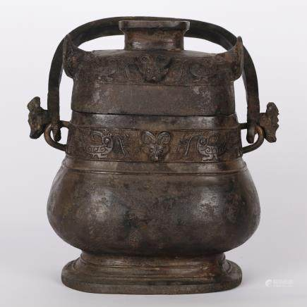 CHINESE BRONZE COVER VESSEL