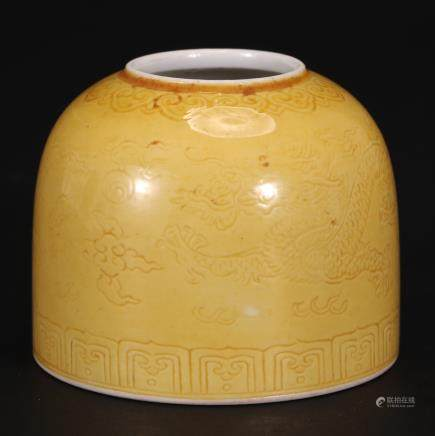 CHINESE YELLOW GLAZED PORCELAIN WATER COUPE