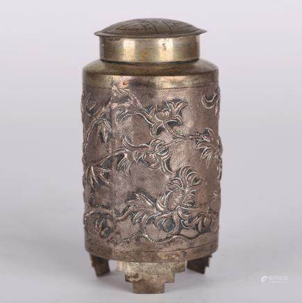 CHINESE SILVER COVER VASE