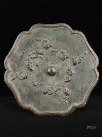 Archaic Bronze Lobed Mirror