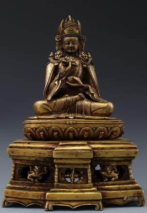 Gilt Bronze Figure Of Seated PADMASAMBHAVA