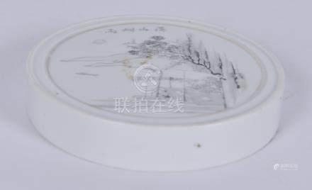 民国 墨彩山水纹瓷砚