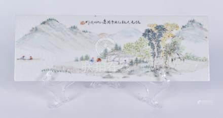 高心田 浅绦彩山水人物瓷板