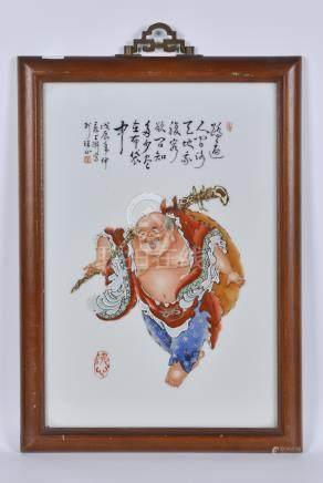李文跃(国大师)粉彩佛公瓷板