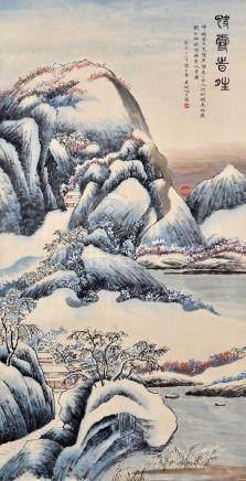 吴湖帆 雪霁图