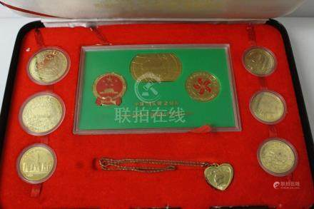 Set of Chinese 24K gold plate memorabilia coin set