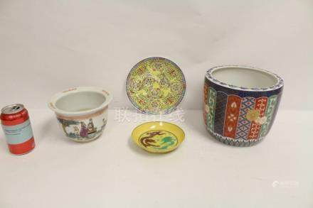 4 Chinese porcelain pieces