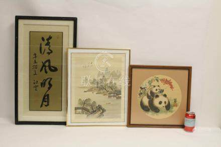 2 Chinese framed paintings & calligraphy panel