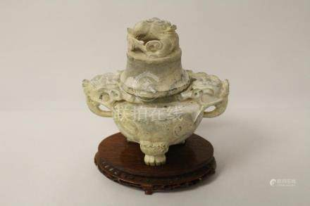Chinese jade carved tripod censer
