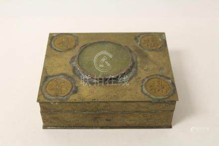 Chinese brass box with celadon jade inset on top