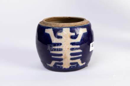 CHINE. POT à gingembre en grès à couverte bleu nuit décor en réserve. H. 9,5 cm