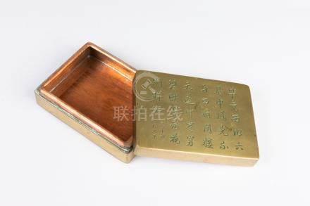CHINE. BOÎTE quadrangulaire en bronze gravé de signes calligraphiés sur le couv