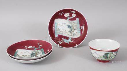 A CHINESE FAMILLE ROSE TEA BOWL AND SAUCER and TWO SPARE SAUCERS.