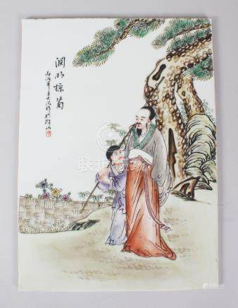 AN EARLY 20TH CENTURY CHINESE PORCELAIN PANEL, painted with figures and calligraphy. 35cms x 26cms.