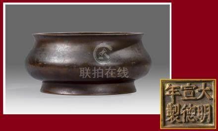BRÛLE-PARFUM EN BRONZE A PATINE MARRON, LU Chine, Dynastie Qing, Epoque XVIIIe-