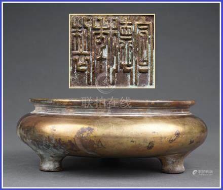 BRULE-PARFUM TRIPODE EN BRONZE, LU Chine ou Vietnam, Epoque XIXe ou XXe siècle