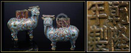PAIRE DE BUFFLES EN EMAUX CLOISONNES SUR CUIVRE Chine, Epoque XIXe ou XXe siècl