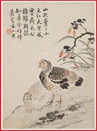 ECOLE CHINOISE (Actif XIXe siècle) Coq et poule parmi pousses de millet Encre e