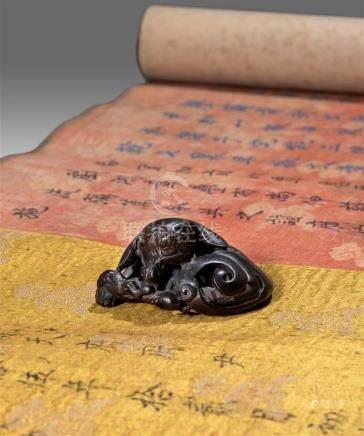 EDIT IMPERIAL DE L'EMPEREUR JIAQING  Chine, Daté de sa vingt-cinquième et u