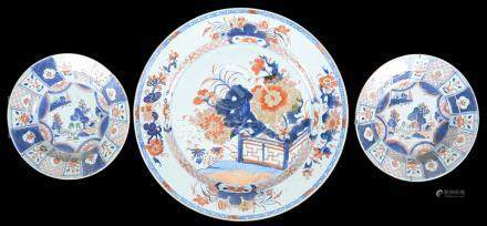 Chinese Imari charger and two plates 18th century The charger with floral motif and gilt details (D
